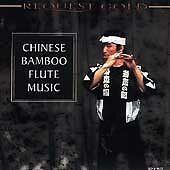 Chinese Bamboo Flute Music (Cassette, 1996, Madacy) NEW