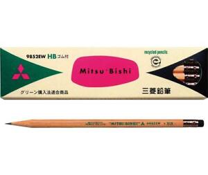 Mitsubishi Pencil recycling pencil with pencil eraser 9852EW hardness HB