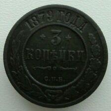 Russia 3 Kopeks 1879 Alexander II Copper Coin Sc