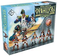 Napoleonic french set plastic Toy Soldiers Fantasy 5 figures 1/32