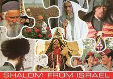 Alte Postkarte - Shalom from Israel