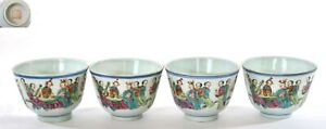 1930's Set 4 Chinese Famille Rose Porcelain Tea Cup Lady Figure Playing Music Mk