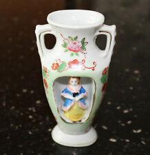 Vintage miniature Occupied Japan vase figural urn