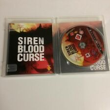 Siren Blood Curse PS3 Region Free Ελληνική έκδοση / русский версия