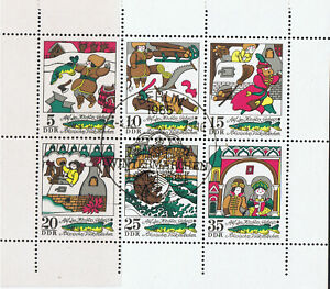 GERMANY 1973 & 1974 SCENES FROM RUSSIA FOLKLORE - SHEETS OF 6