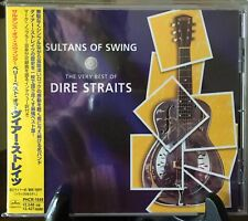 DIRE STRAITS- Sultans Of Swing, Japan HDCD w/OBI PHCR-1649 OOP Rare Pristine