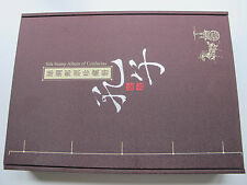 Silk Stamp Album of Confucius 1396/5000