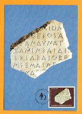 GREECE MAXI CARD 2002  STAMP  0.45  EURO  GREEK LEGUAGE