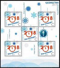KAZAKHSTAN 2017-24 Christmas New Year. Celebrations Holidays. MINI-SHEET, MNH