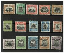 "North Borneo 1918 ""Two Cents"" Red Cross Opt Simplified Set of 15 Stamps MLH 12-4"