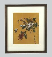 Vintage Chinese Floral Painting on Silk Signed Butterfly Flowers