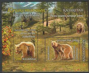 Kazakhstan 2018 Fauna Bears MNH Block