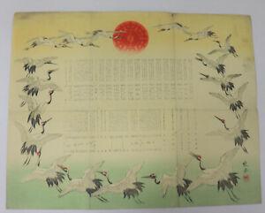 Herons :Japanese print original, Large surimono