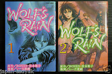 Japan Wolf's Rain Manga #1~2 Complete Set Bones comic book Oop