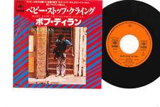 "7"" BOB DYLAN Baby Stop Crying / New Pony 06SP241 CBS SONY JAPAN Vinyl"