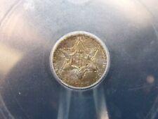 1856 Three Cent Silver 3CS ICG AU58 East Coast Coin & Collectables, Inc.