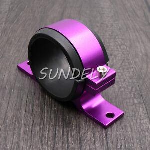 Alloy 60mm External Fuel Pump Filter Mounting Bracket Clamp Cradle Holder Purple