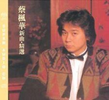 CD de musique bestie SACD
