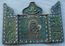Russisch Orthodoxes Icon Ikone Emaille Liturgie Reise Ikone Triptychon Icon