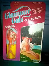 GLAMOUR GALS SHARA BRONZE BEAUTY KENNER DOLL ACTION FIGURE (1981) SEALED!