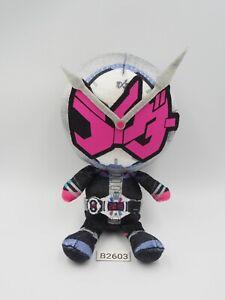 "Masked Rider B2603 Zi-o Kamen Chibi 2018 Bandai Plush 6"" Toy Doll Japan"