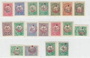 TURKEY 1915 SIX POINTED STAR WAR ORPHANS FULL SET 18 STAMPS ISFILA 566/83 UNUSED