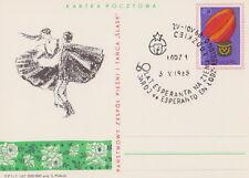 Poland postmark LODZ - esperanto star