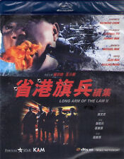 Long Arm of the Law 2 Blu Ray Alex Man Pauline Wong Elvis Tsui NEW Eng Sub