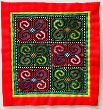 "Mini Doll Bed Quilt Tiny Multicolor Cross Stitch Design w/ Borders 6.75 x 6.25"""