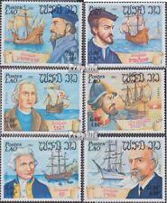 Laos 676-681 (complète edition) neuf avec gomme originale 1983 marins