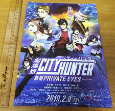 City Hunter Shinjuku Private Eyes Moive Flier Mini Poster Japan