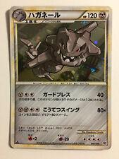 POKEMON POCKET JAPANESE GAME CARD CARTE Steelix No.208 LV.64 HP110 JAPAN NM