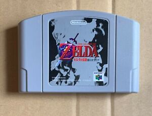 The Legend of Zelda 64 Ocarina of Time Nintendo 64 Japan