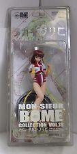 MON-SIEUR BOME COLLECTION No.18 Gunbuster Takaya Noriko Figure Kaiyodo *New
