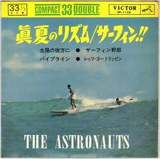 "THE ASTRONAUTS ""MOVIN' / PIPELINE"" SURF GUITAR EP RCA VICTOR 1128 JAPON !"