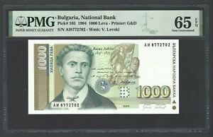 Bulgaria 1000 Leva 1994 P105 Uncirculated Grade 65