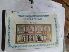 BERNERA ISLANDS  (SCOTLAND) 1 EGYPTIAN ART  STAMPS MINI SHEET