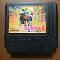 Used Nintendo Famicom Esper Dream 2 Aratanaru Tatakai FC NES Japan