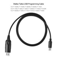 39.4in Walkie Talkie USB Programming Cable Data Cable For FT-7100M Radio Black