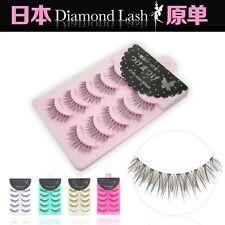 No.17 Handmade Japan 5 pairs Magic diamond lashes False eyelashes in Pink Box