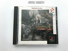 CASTLEVANIA SYMPHONY OF THE NIGHT DRACULA X - PLAYSTATION 1 PS1 JAP - PS10803