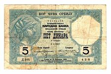 ROYAUME DE SERBIE / KINGDOM OF SERBIA  BILLET 5 DINARS 3/4/ 1917 P14  BON ETAT