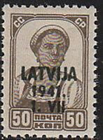 Stamp Germany Lettland Mi 06 1941 WWII Latvia War Occupation Russia Latvija MH