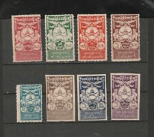 Burma STAMP 1944 ISSUED JAPAN OCCUPATION SPECIAL ADHESIVE COURTFEE SET MNH