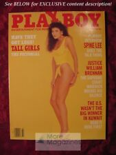 PLAYBOY July 1991 TALL GIRLS WENDY KAYE SONIA VASSILEVA SPIKE LEE ERIC BOGOSIAN