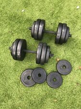 Fitness Dumbbell/Barbell Weight Set Pair of Hand Weights Gym Workout (Various)