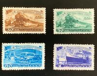Russia Stamps. SC 1261-1264. 1948. MH. Complete Set. Selling Collection.
