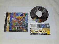 Sega Saturn (NTSC-JAP) Shining the Holy Ark