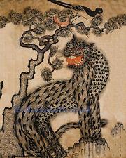 Korean Art Minhwa 민화 Tiger & magpie 8x10 Printed on Cotton Art Paper Matted fa3