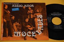 """MOCEDADES 7"""" 45(NO LP )ADDIO AMOR TOP PROG ORIG ITALY 1973 NM ! COLLEZIONISTI"""